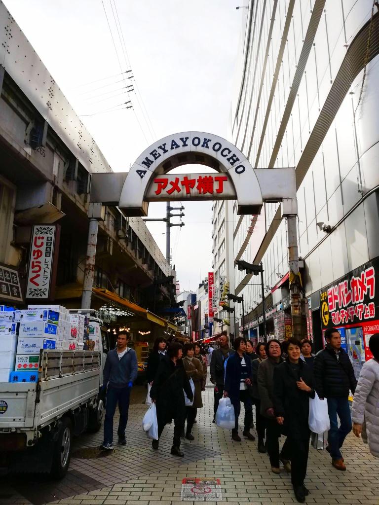 Mercado Ameyoko en Tokio.